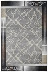Bronx 540 silver szőnyeg 200x290 cm