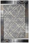 Bronx 540 silver szőnyeg  80x150 cm