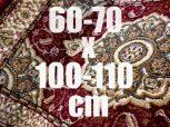 60-70 x 100-110 cm