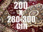 200 x 280-300 cm