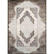 Dizayn 7417 bézs szőnyeg  80x150 cm