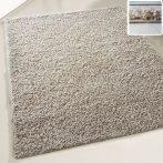 My shaggy 380 beige/bézs színű szőnyeg 160x220 cm